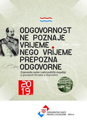 Politička povijest Hrvata u Vojvodini u DSHV-ovom kalendaru za 2019. godinu