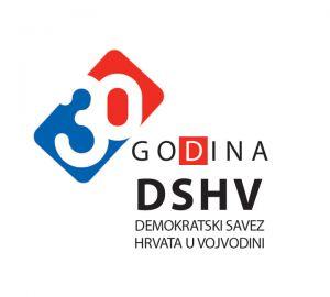 30 godina od osnutka DSHV-a