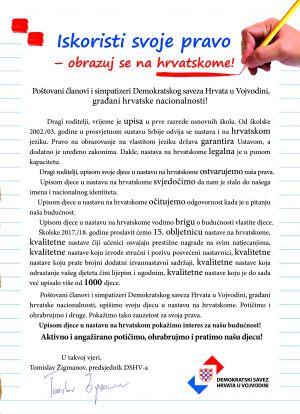 Angažirajmo se za djecu, našu budućnost! Budimo zauzeti za obrazovanje na hrvatskome!