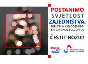 Čestitka Demokratskog saveza Hrvata u Vojvodini za Božić