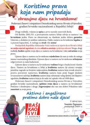 Upišimo djecu u nastavu na hrvatskome!