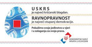 Uskrsna čestitka Demokratskog saveza Hrvata u Vojvodini