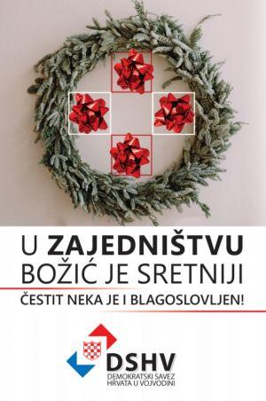 Čestitka za Božić
