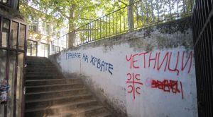 Ponovno izostala reakcija državnih tijela na govor mržnje spram Hrvata