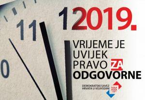 Sretna Nova 2019. godina!
