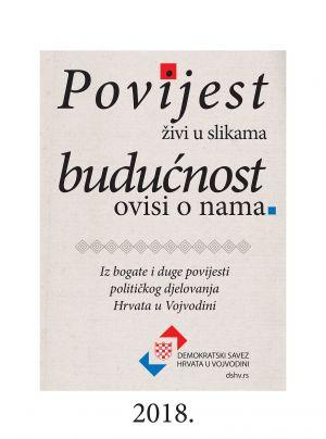 DSHV tiskao kalendar za 2018. o višestoljetnoj i bogatoj povijesti političkog djelovanja Hrvata u Vojvodini