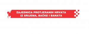 Priopćenje za javnost Zajednice protjeranih Hrvata iz Srijema, Bačke i Banata: osvrt na govor zastupnice Šimprage i na položaj Hrvata u Srbiji